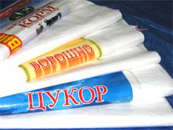 Мешки, ткани, полипропиленовая упаковка, п/п мешки вместимостью 5кг...